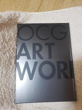 遊戯王 モンスターアートボックス(OCGアートワークス)