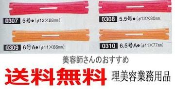 パーマ用 ニューエバーY型ロット 5号10本