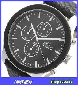 新品 即買い■ ラコステ LACOSTE 腕時計 ユニセックス 2010950