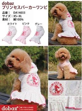 ◆新品◆dobaz◆プードル柄◆ピンク◆L◆3,980円