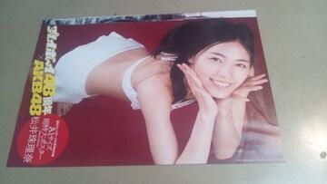 a★松井珠理奈★A1超特大ポスター。未開封。