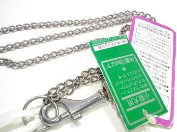 送円07kg10kg18-8ステンレスチェーン1.8mmx120cmSUS岡野犬舎係留鎖Chain