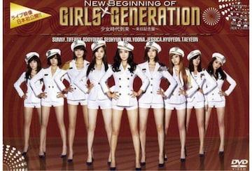 少女時代■GIRLS GENERATION DVD