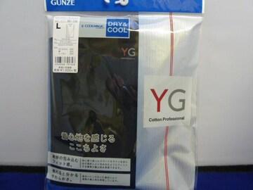 こ)L黒)グンゼ YG★V首スリーブレスシャツ YV0018 綿100%抗菌防臭