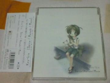 CD Key+Lia Spica/Hanabi/Moon