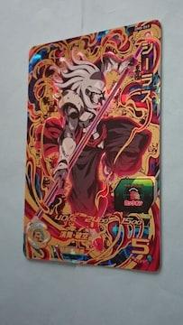 スーパードラゴンボールヒーローズ SDBH UM8弾 UR シーラス