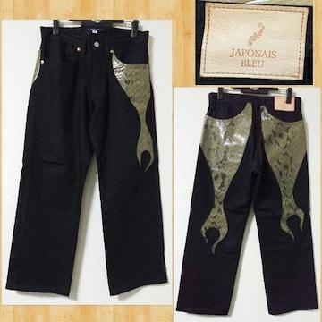 JAPONAIS BLEU ジャポネブルー パンツ 30 ジュベナイルデリンクエント