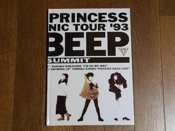 送料無料/プリンセスプリンセスPANIC TOUR'93Bee-Beep本ツアーオフィシャルパンフレット