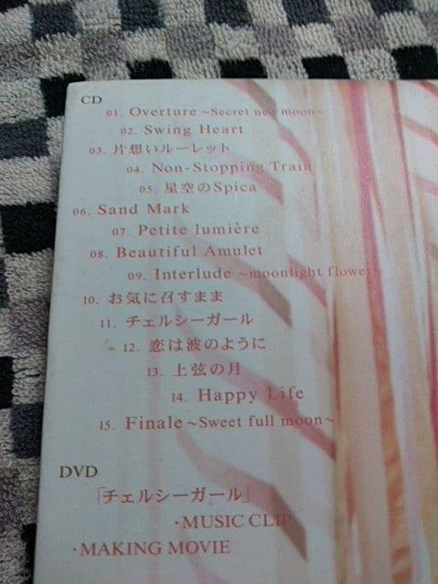 送料込・田村ゆかり/十六夜の月、カナリアの恋 CD+DVD < タレントグッズの