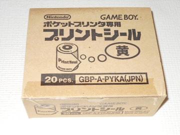 GB★プリントシール 黄 ポケットプリンタ専用 1ケース(20個入り)