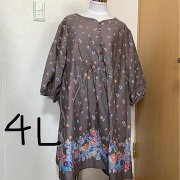 新品4L大きいサイズ七分袖チュニックブラウン系