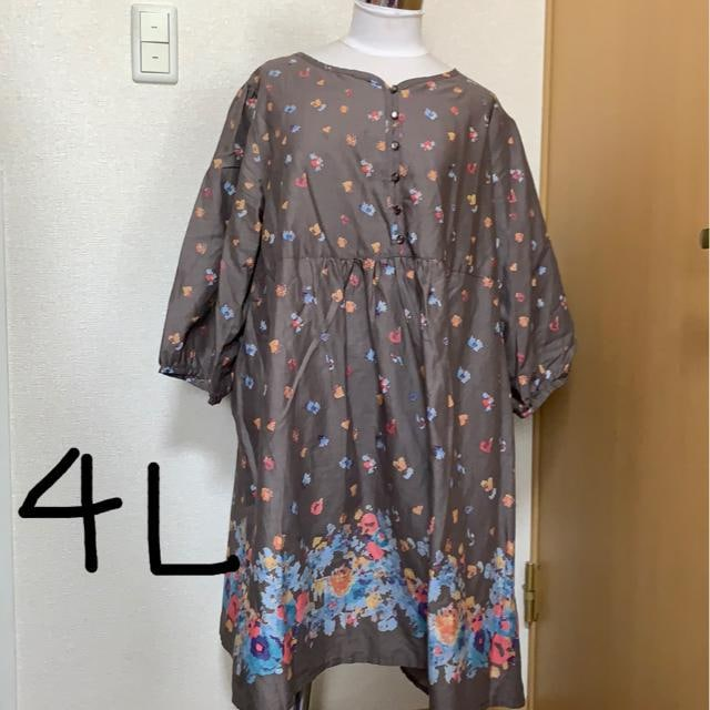 新品4L大きいサイズ七分袖チュニックブラウン系  < 女性ファッションの