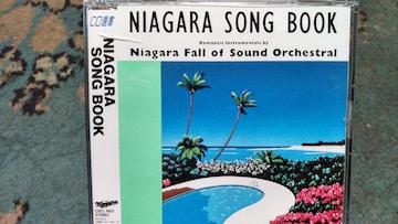 大滝詠一 NIAGARA SONG BOOK