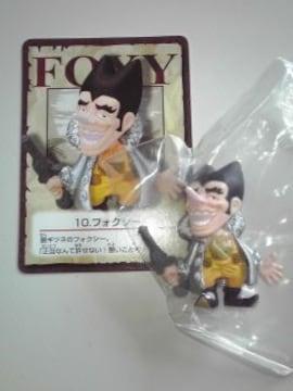★ワンピースコレクション3  10.フォクシー
