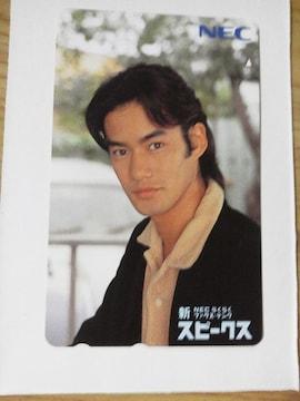 竹野内豊 テレカ  20代超レア/NECスピークス