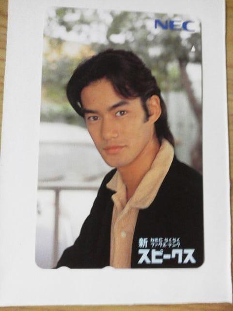 竹野内豊 テレカ  20代超レア/NECスピークス  < タレントグッズの