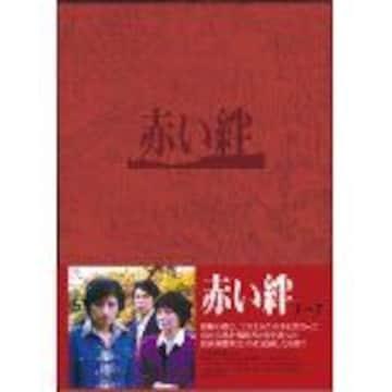 ■DVD『赤い絆 DVD BOX』山口百恵