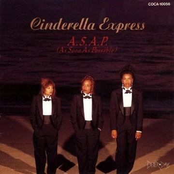 KF A.S.A.P  Cinderella Express〜松任谷由実カバー曲