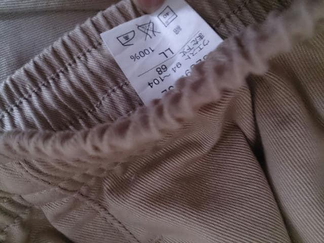 LLサイズ 綿パン ベージュ ウエストオールゴム 美品 < 男性ファッションの