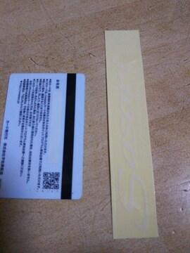 ★新品 ステッカー Sasori ホワイトカラー サソリ★