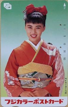 井森美幸 使用済テレカ