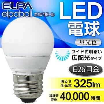 2個 A45形 LED電球 昼光色 E26口金 40000時間 エルパボールELPA
