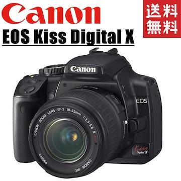 canon キヤノン EOS Kiss Digital X 18-55mm レンズキット