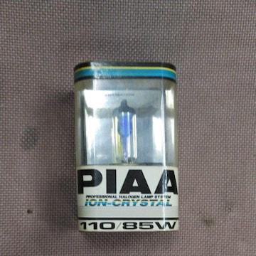 PIAA ION-CRYSTAL ハロゲンバルブ 110/85W 新品