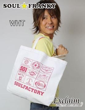 SOUL☆FRANKY梅しゃん着エコバッグトートバッグ/白