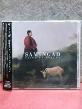 [送料無料] サミンガ(紀暁君)/ヴォイス・オブ・ピュマ