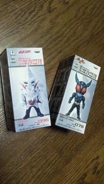 仮面ライダー ギルス・イカデビル