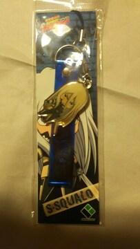 リボーン☆携帯ストラップ 10年後 ヴァリアーVer.2 スクアーロ