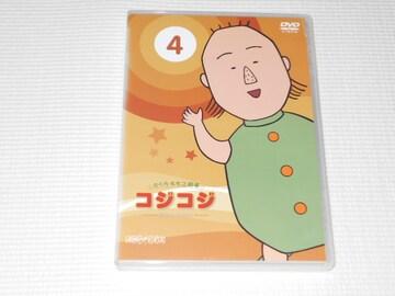 DVD★さくらももこ劇場 コジコジ 4 レンタル用