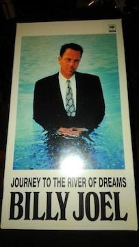 VHSビデオソフト ビリー・ジョエル ジャーニー・トゥ・ザ・リヴァー・オブ・ドリームス
