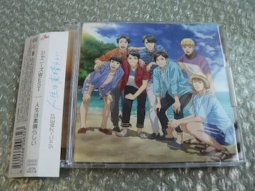 ジャニーズWEST/人生は素晴らしい【初回盤A】CD+DVD/他にも出品