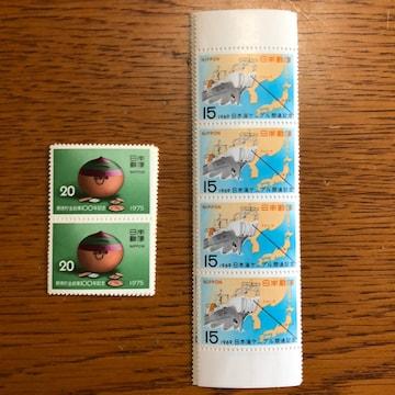 184送料無料記念切手500円分(15円.20円切手)ポイント消化