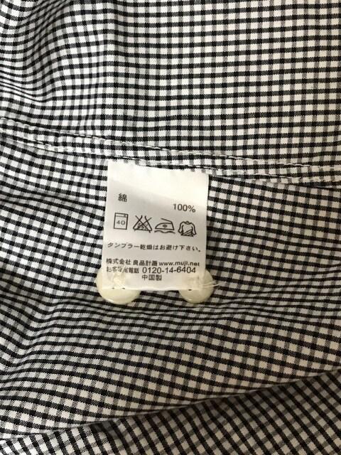 無印良品☆黒チェックボタンダウン半袖シャツ☆紳士M < ブランドの