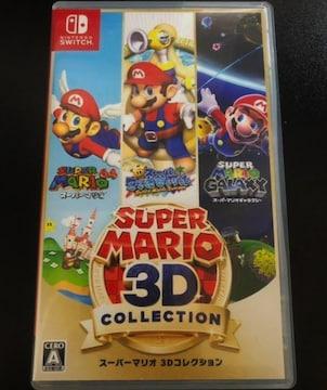 即決◆Nintendo Switch スーパーマリオ 3Dコレクション