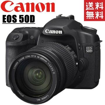 キヤノン canon EOS 50D 18-200mm レンズキット
