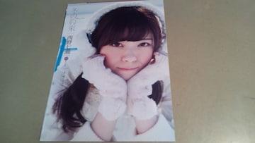 a★乃木坂46・西野七瀬★グラビア雑誌切抜き・5P。同梱可。
