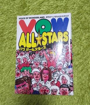 VOW ALL STARS バウ オールスターズ