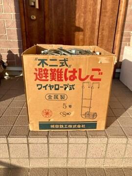 避難梯子 金属製ワイヤーロープ式 8M