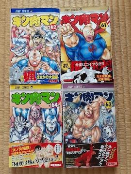 キン肉マン コミック フィギュア