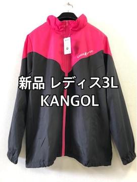 新品☆3L KANGOLカンゴールスポーツ  ブルゾン☆d352
