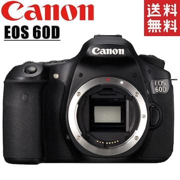 キヤノン canon EOS 60D ボディ デジタル一眼レフカメラ