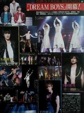★キスマイ3人★DREAM BOYS 開幕!