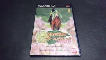 PS2 実名実況競馬ドリームクラシック2002