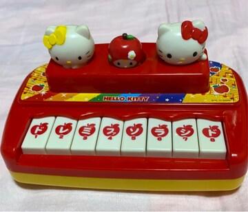 ハローキティ☆音のでるピアノのおもちゃ☆