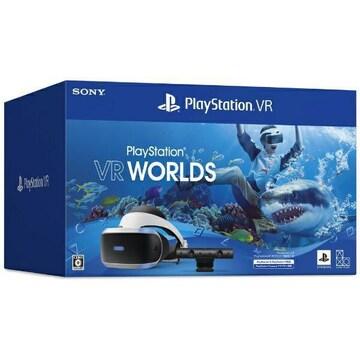PSVR 本体 新型 VR WORLDS 特典封入版 CUHJ-16012