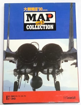 PC9801 大戦略III '90 MAP COLLECTION vol.2